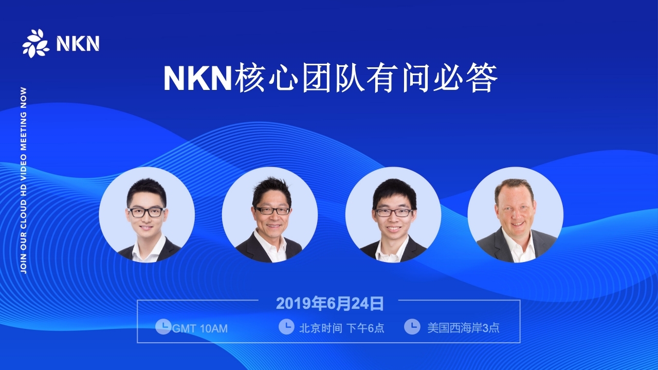 NKN%20AMA%20June%202019_page_2