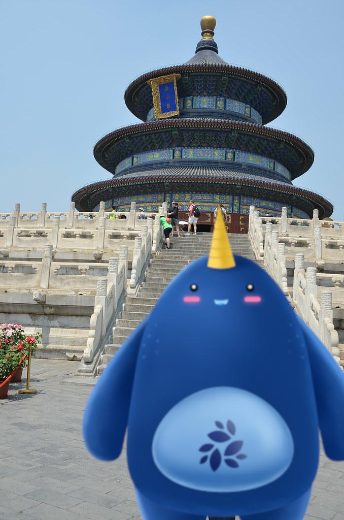Beijing_selfie_narwhal