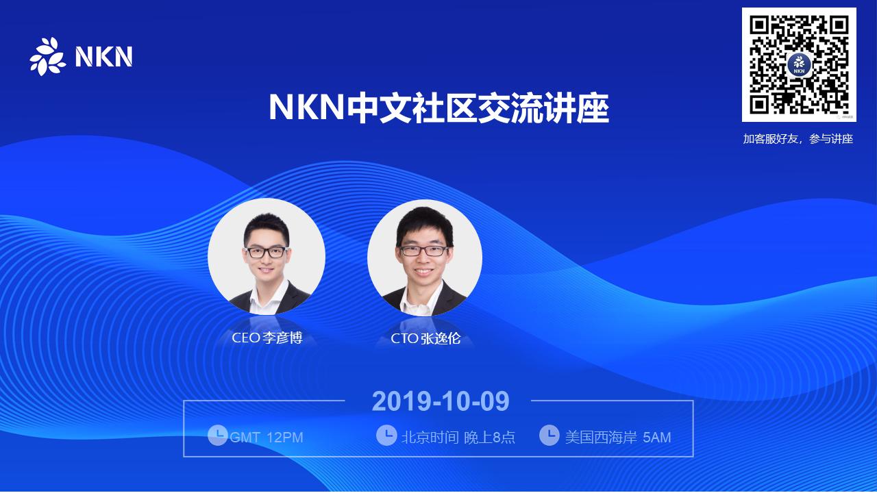 NKN%20AMA%E7%B4%A0%E6%9D%90