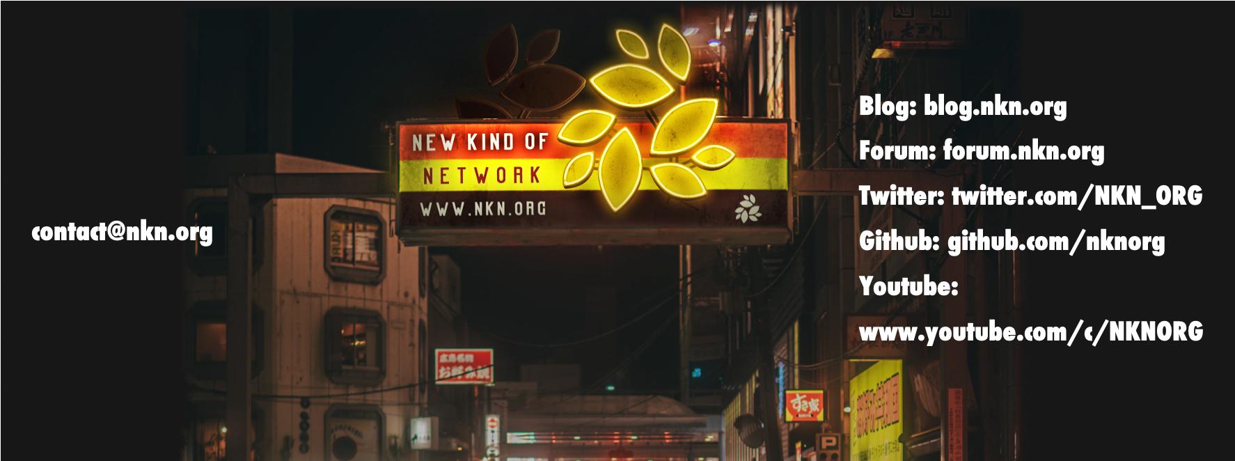 NKN文尾(霓虹灯)