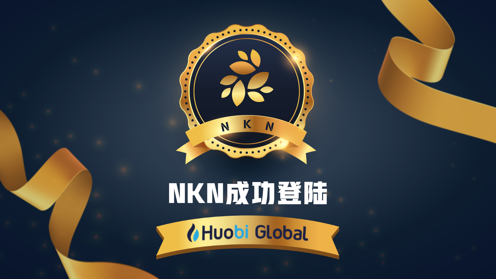 Huobi-golden-Chinese