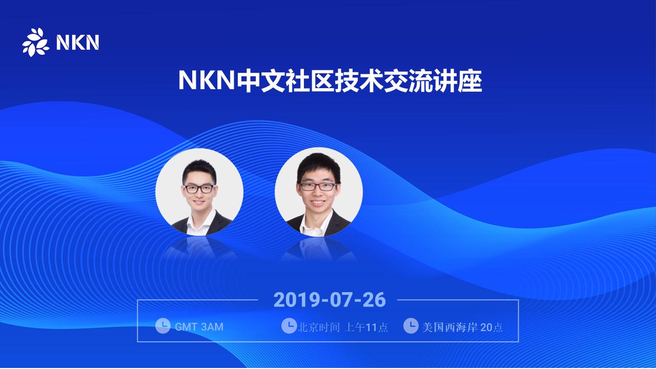 NKN%20AMA